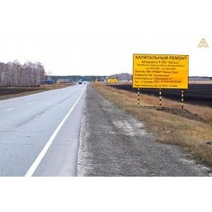 Участок трассы между Курганом и Варгашами будет сдан в этом году