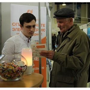 Белгородэнергосбыт принимает участие в выставке Белгородской ТПП