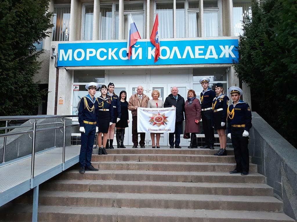 Встреча с преподавателями и студентами Морского колледжа ФГАОУ ВОС евастопольского государственного университета.