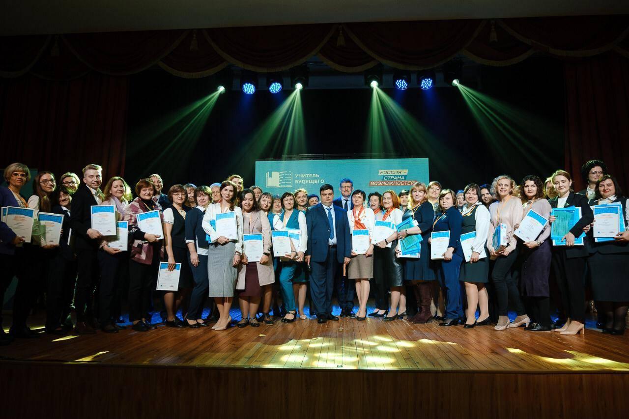 В Томске «учителя будущего» отличились командной работой