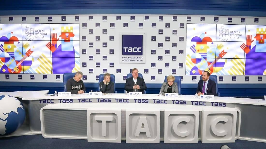 В Москве прошла пресс-конференция, приуроченная к Неделе детской книги