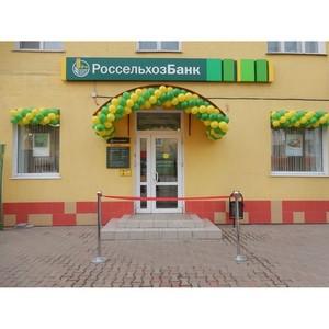 В центре Мценска открылся офис Россельхозбанка