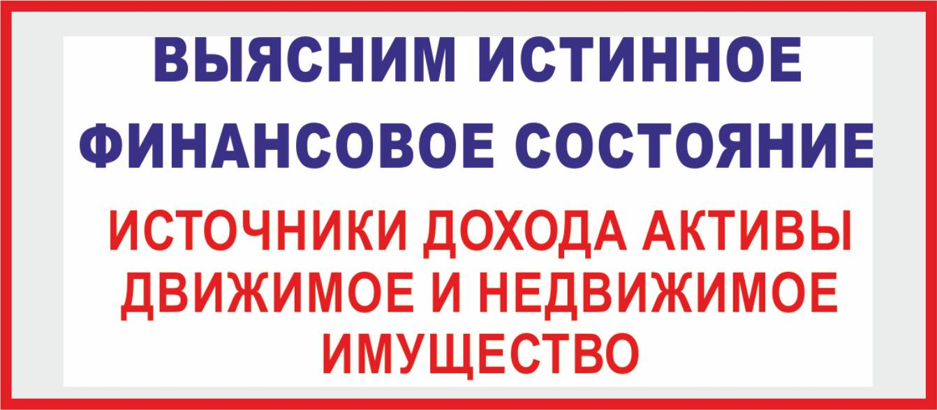Защита прав бизнеса и граждан в условиях конфликтной ситуации.