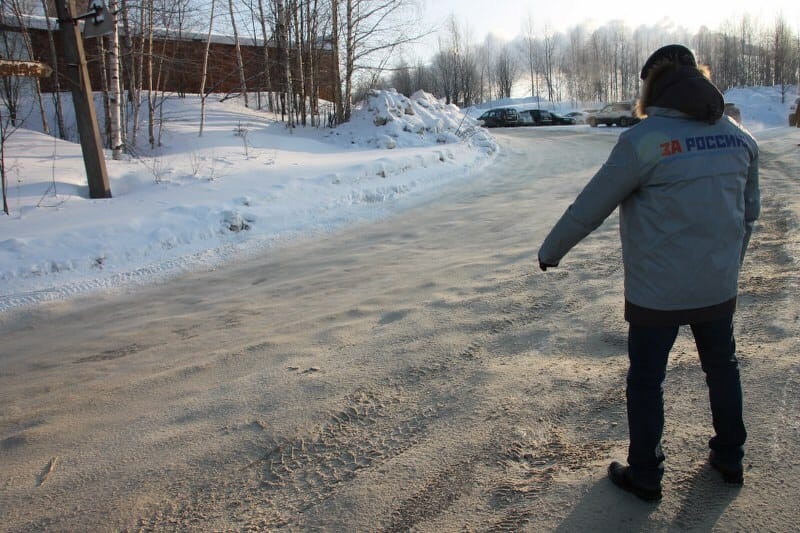Активисты ОНФ в Коми добились внесения в план капремонта двух дорог