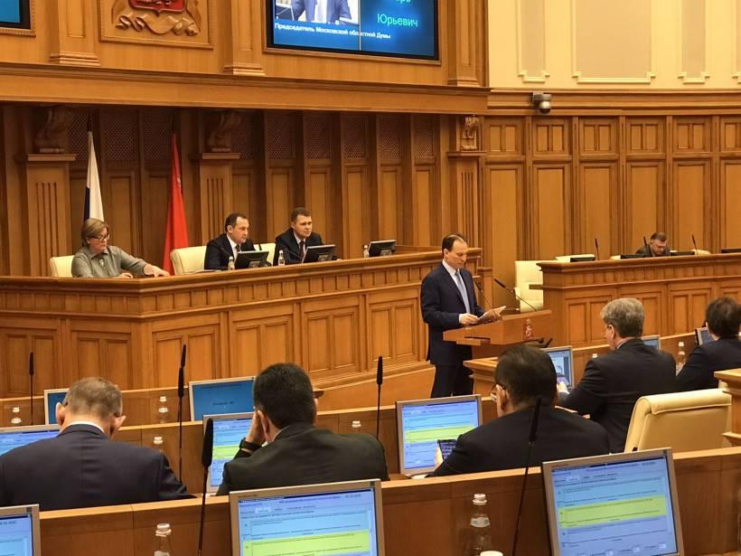 Бизнес-омбудсмен Подмосковья выступил в Мособлдуме с докладом