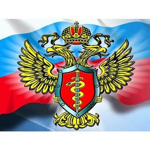 11 марта - День работника органов наркоконтроля России