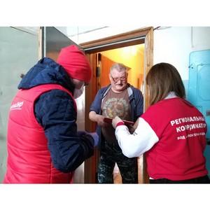 В КБР активисты ОНФ и волонтеры-медики помогают пожилым людям