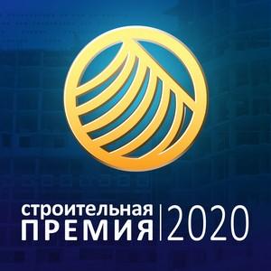 Названы первые победители всеукраинской строительной премии