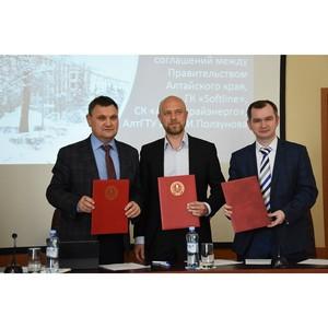 Softline примет участие в цифровой трансформации Алтайского края