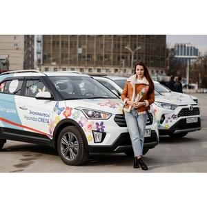 Ключавто поздравил женщин Ростова-на-Дону с 8 Марта