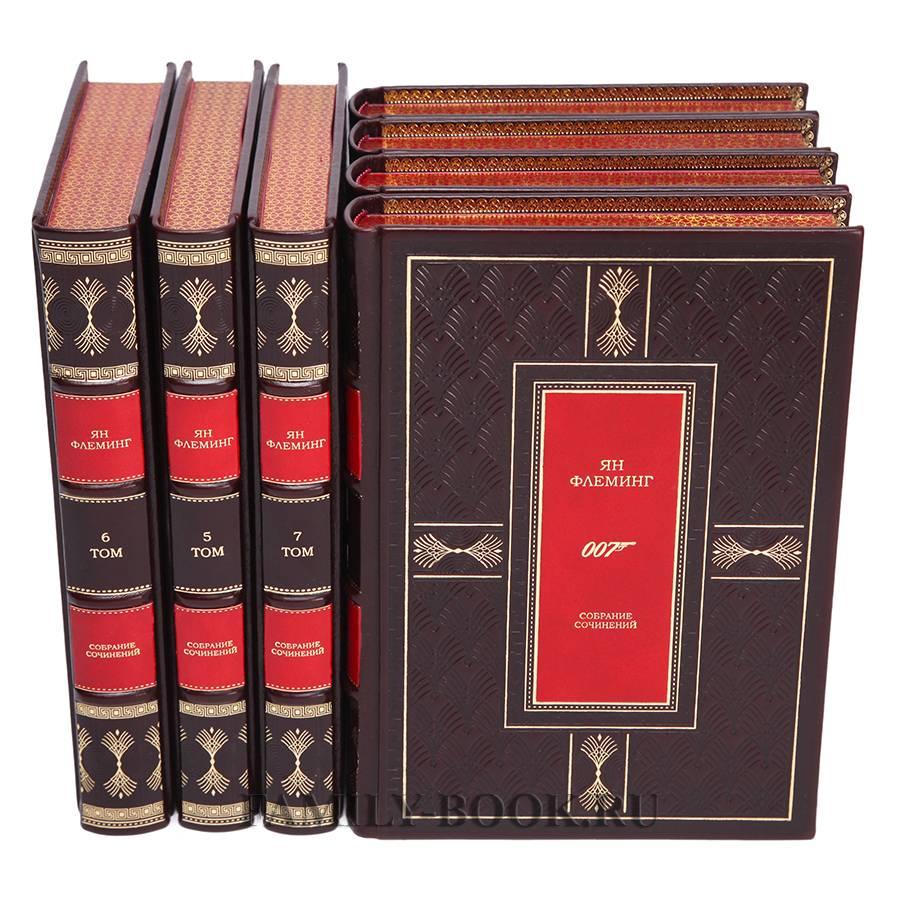 """""""Агент 007 Джеймс Бонд"""". Подарочные книги Ян Флеминг в 7 томах"""