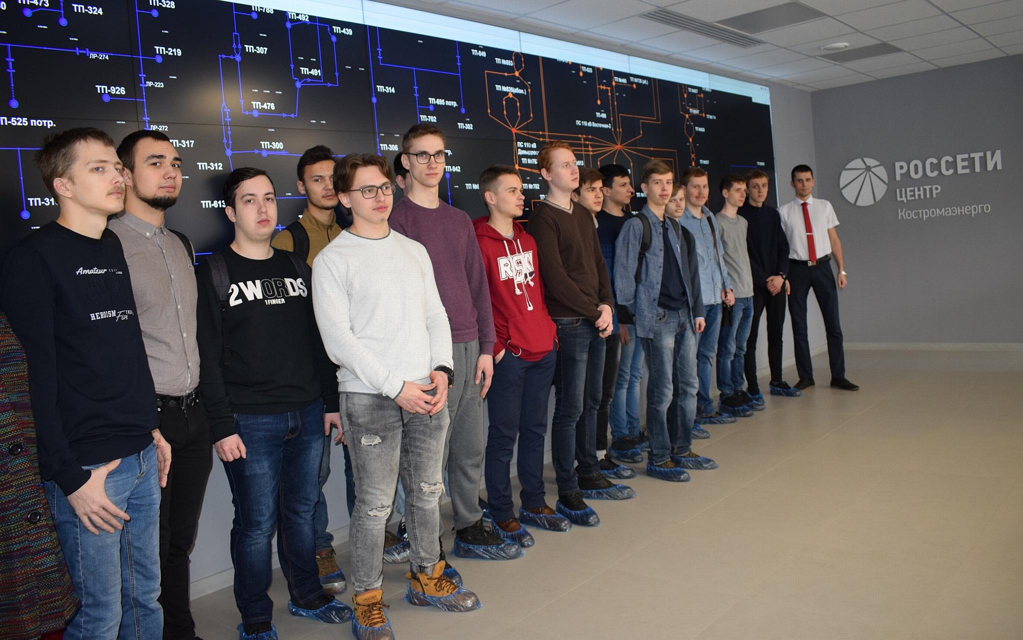 Сотрудники Костромаэнерго познакомили студентов с работой РЭС