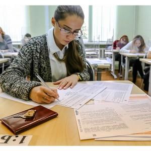 ЕГЭ начнется с 8 июня, экзамены для 9 классов – с 9 июня