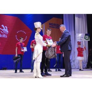 СГОК поддержал региональный чемпионат WorldSkills Russia