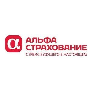 «АльфаСтрахование» защитила автопарк ЦХиСО МВД по Воронежской области