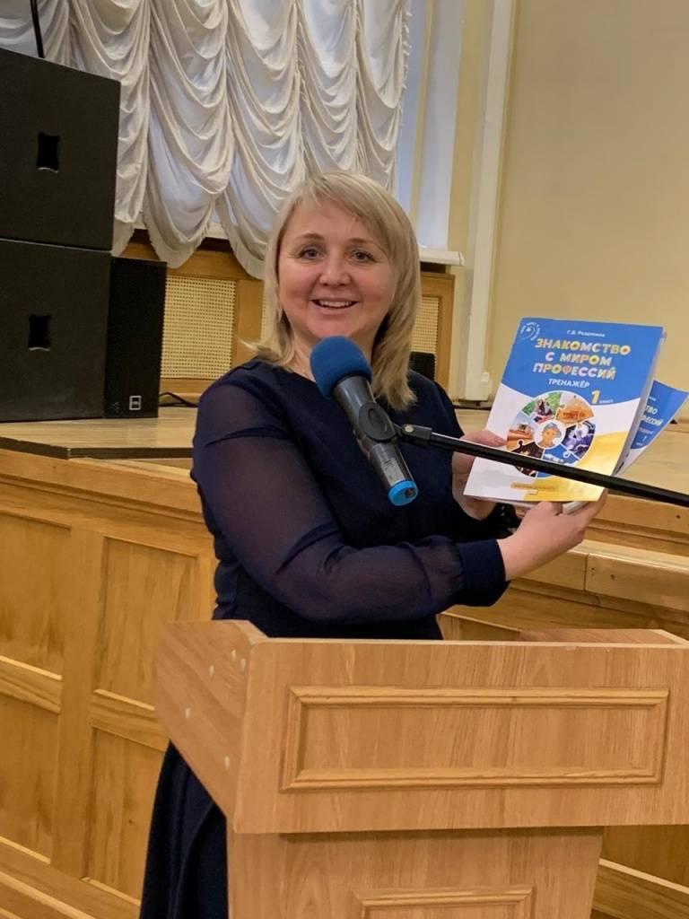 В Санкт-Петербурге обсудили профессиональное самоопределение молодёжи