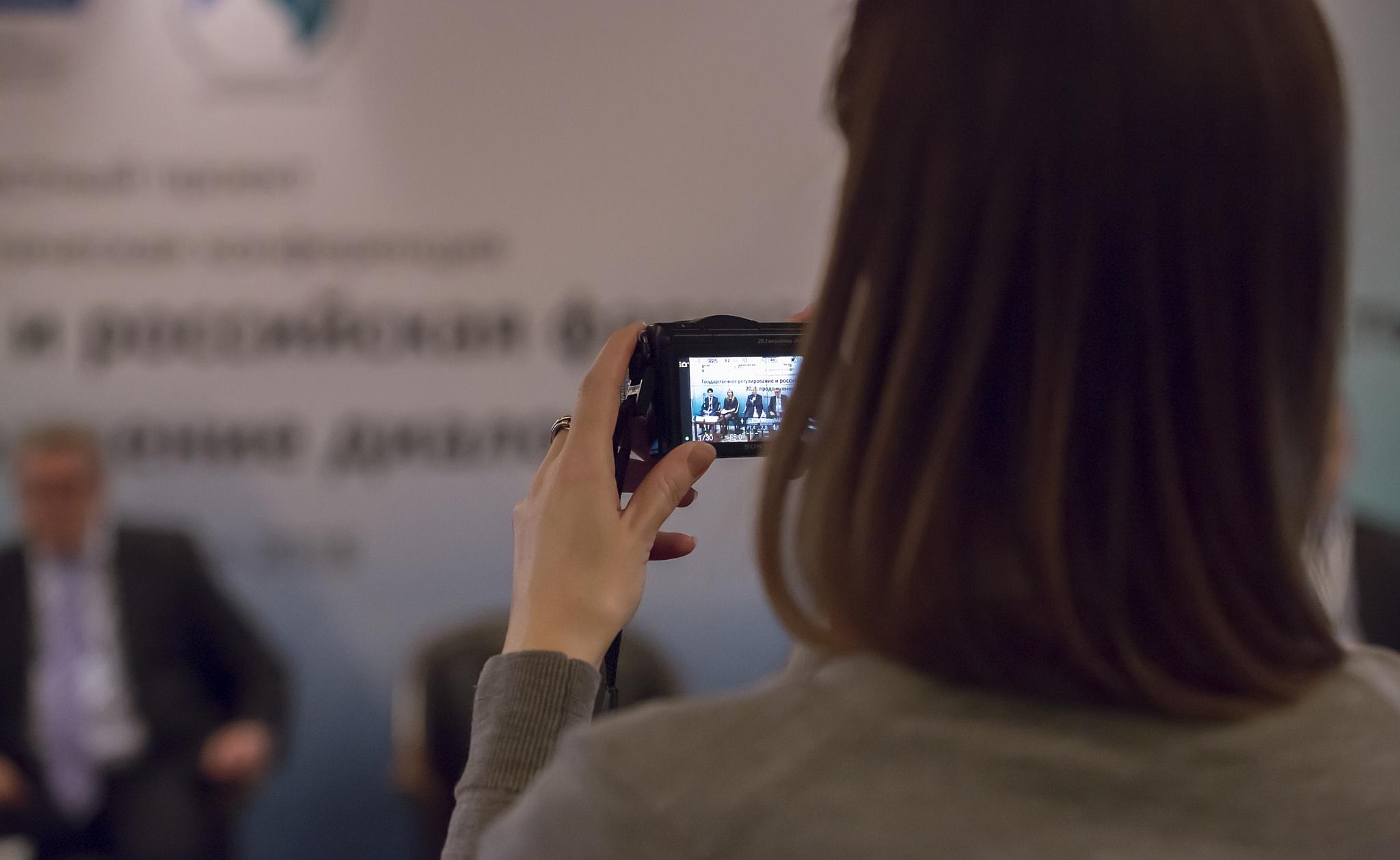 Общий рынок лекарств в ЕАЭС в центре внимания экспертов фармотрасли