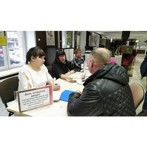 12 граждан обратились к специалистам забайкальского Росреестра в МФЦ