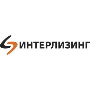 Интерлизинг запустил программу для новых клиентов «Тариф ИнтерСтарт»