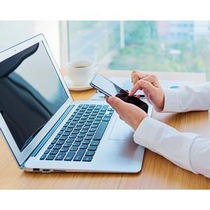 Предприниматели смогут вносить данные в торговый реестр онлайн