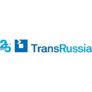 Международная выставка TransRussia пройдет в Москве