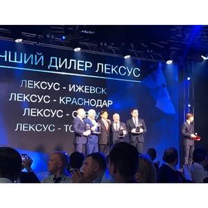 Лексус - Краснодар признан лучшим на ежегодной конференции Lexus