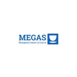 Бесплатная установка вендингового оборудования от «Мегас» в СПб и ЛО
