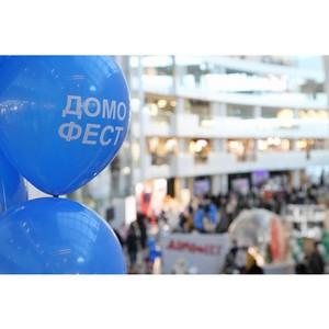 Семинары на выставке недвижимости Домофест в Екатеринбурге