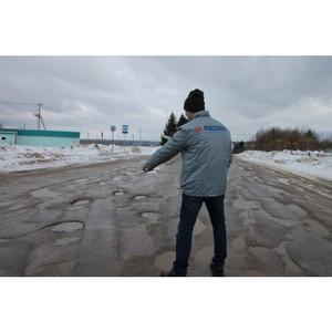 ОНФ предложил внести в план ремонта участок трассы между селами в Коми