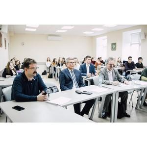 Тенденции развития интеграционных процессов на пространстве Евразии