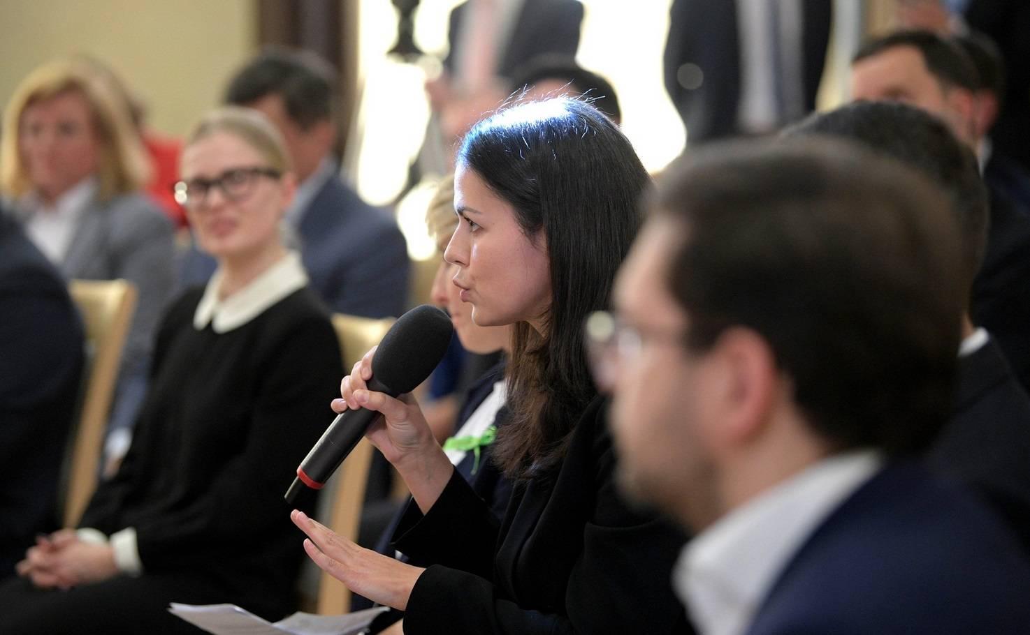 Встреча Путина с представителями предпринимательского сообщества