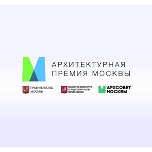 Названы финалисты архитектурной премии Москвы