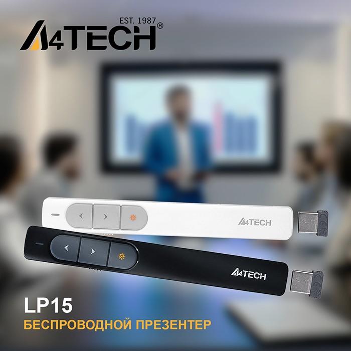A4Tech представляет беспроводной презентер A4Tech LP15