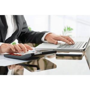 Приближается срок представления годовой бухгалтерской отчётности