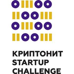 Предварительные итоги конкурса Криптонит Startup Challenge 2020