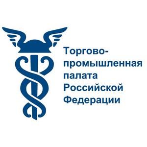ТПП направила Мишустину второй пакет предложений о поддержке бизнеса