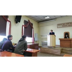 Сотрудники забайкальского Росреестра провели встречу со студентами