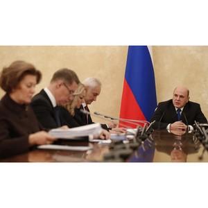 Заседание президиума Координационного совета по борьбе с коронавирусом