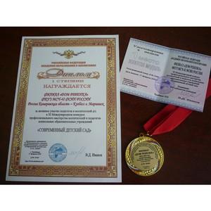 Коллектив Дома ребенка при женской колонии наградили золотой медалью