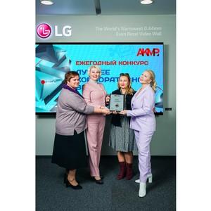 Награда за видеоролик LG «День донора LG и онлайн-кинотеатра ivi»