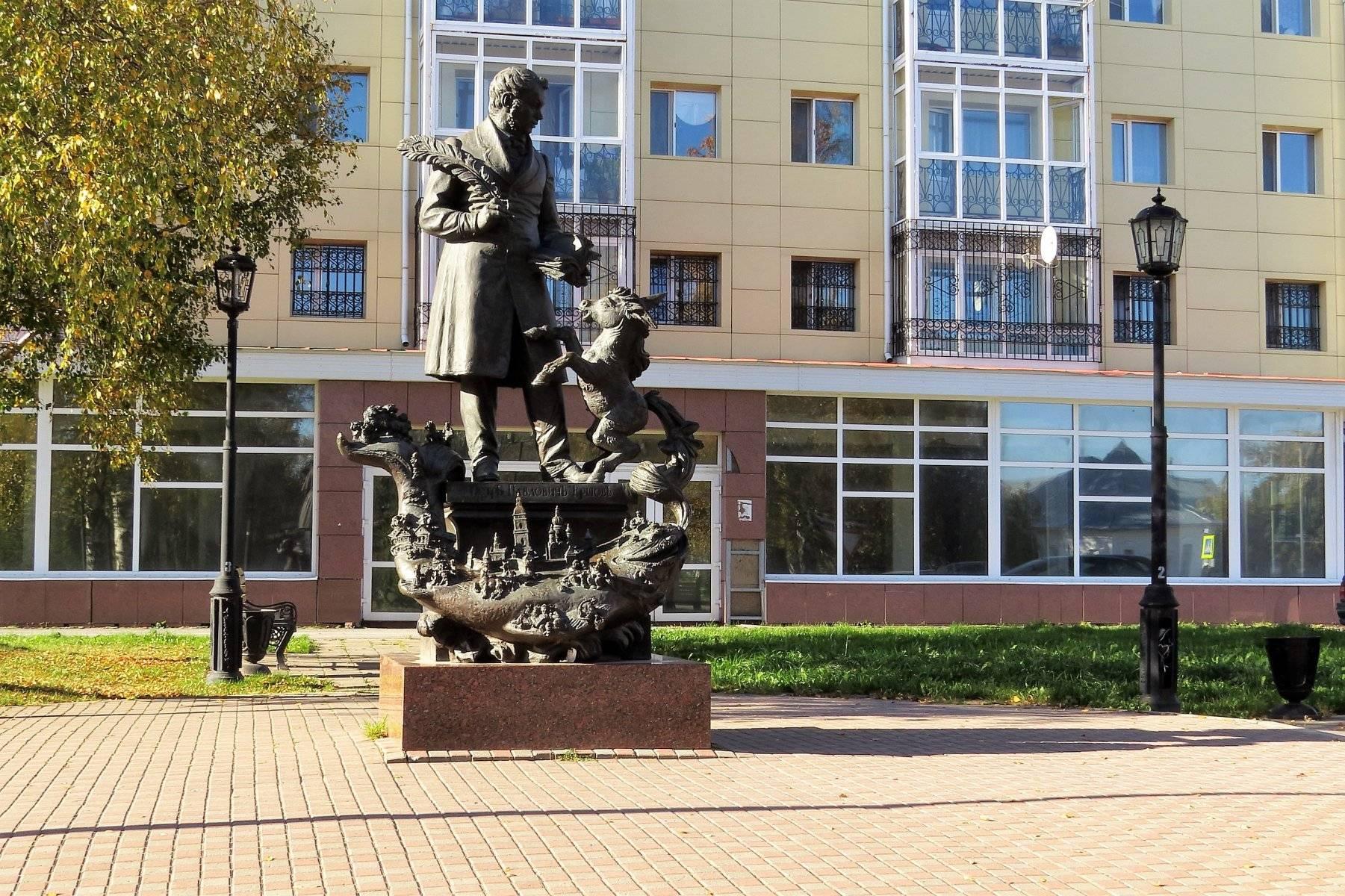 """200 лет со дня рождения автора """"Конька-Горбунка"""""""
