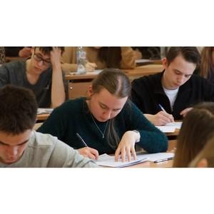 2080 школьников приняли участие в «Изумруде» на площадке УрФУ