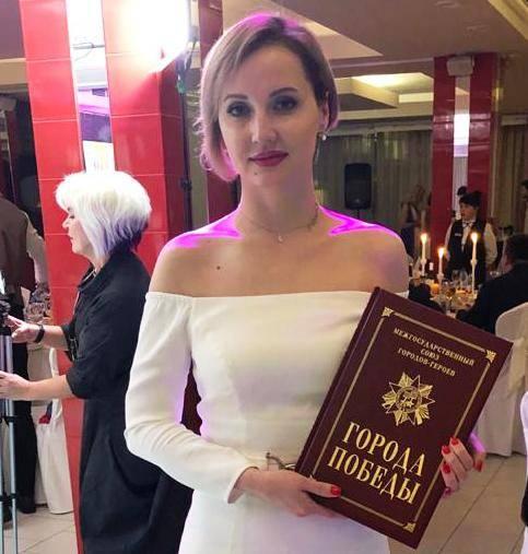 Юлия Меркулова, заместитель руководителя департамента развития ООО «Финансовые технологии».