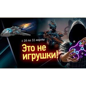 Ситилинк запустил акцию на комплектующие и электронику для гейминга