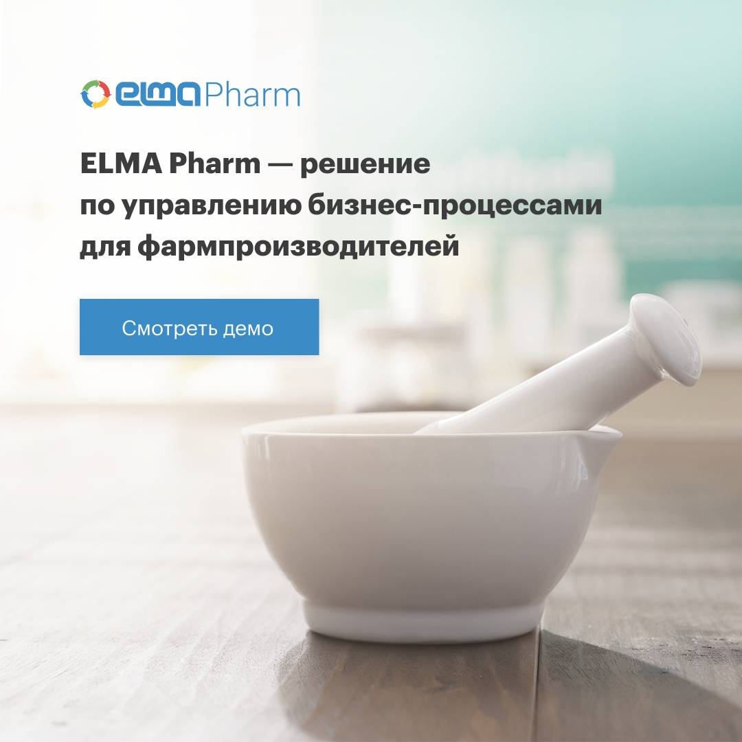 ELMA Pharm