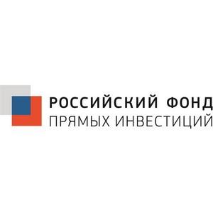 РФПИ объявляет о спецмерах поддержки региональных инвестпроектов