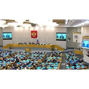 В Совете Думы одобрили идею создать комиссию по поддержке МСП