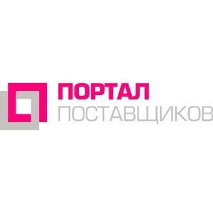Москва увеличила объем контрактов с малым бизнесом на 36%