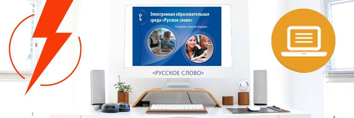 Бесплатный доступ к электронным учебникам до конца учебного года