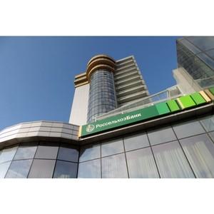 Россельхозбанк упростил кредитование в Челябинской области